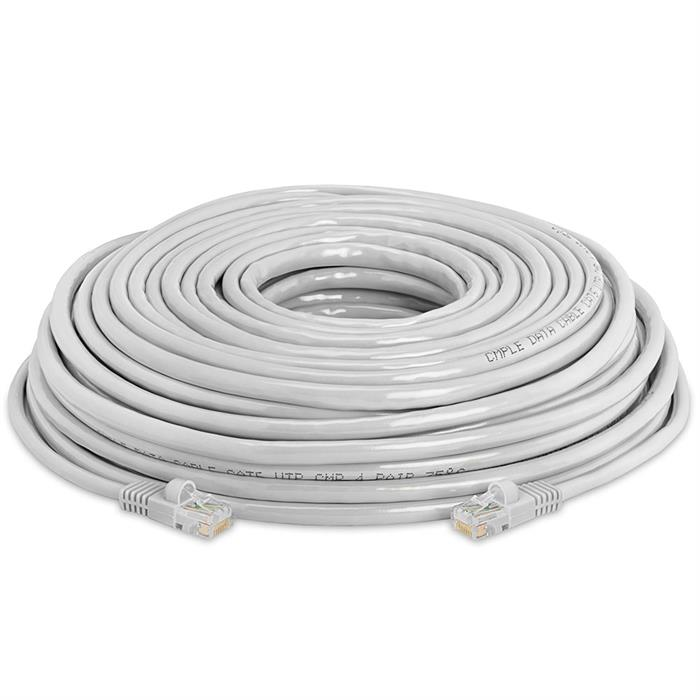 High Speed Lan Cat5e Patch Cable 75FT Gray