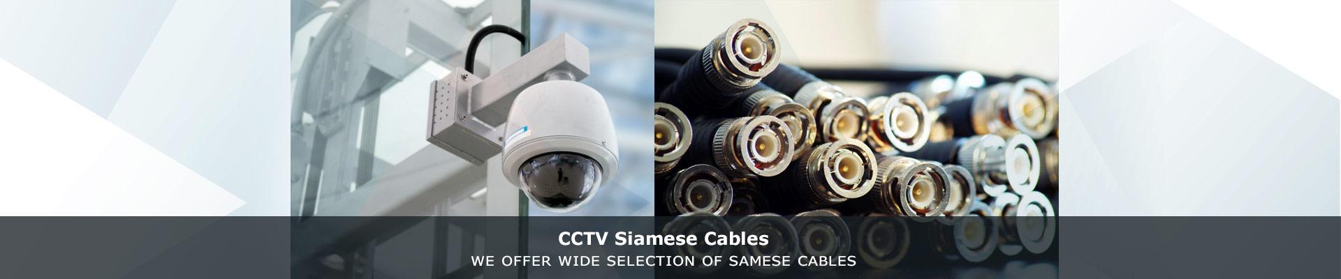 CCTV Siamese Cables