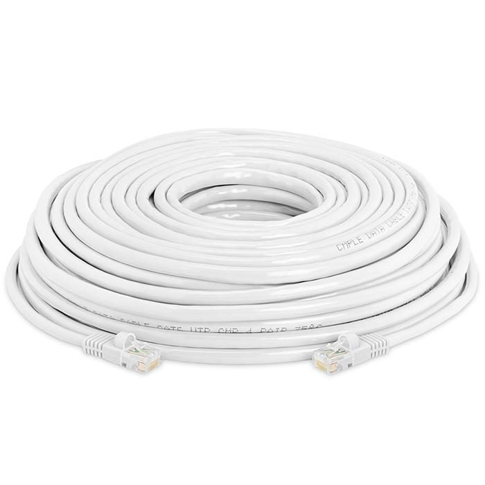 High Speed Lan Cat5e Patch Cable 75FT, White