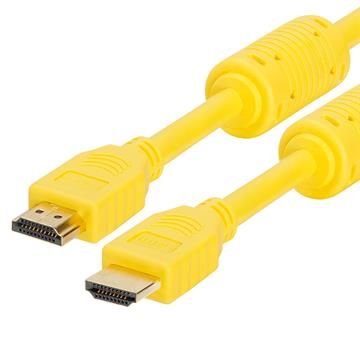28 AWG High Speed HDMI Cable With Ferrite Cores - 6 Feet Yellow