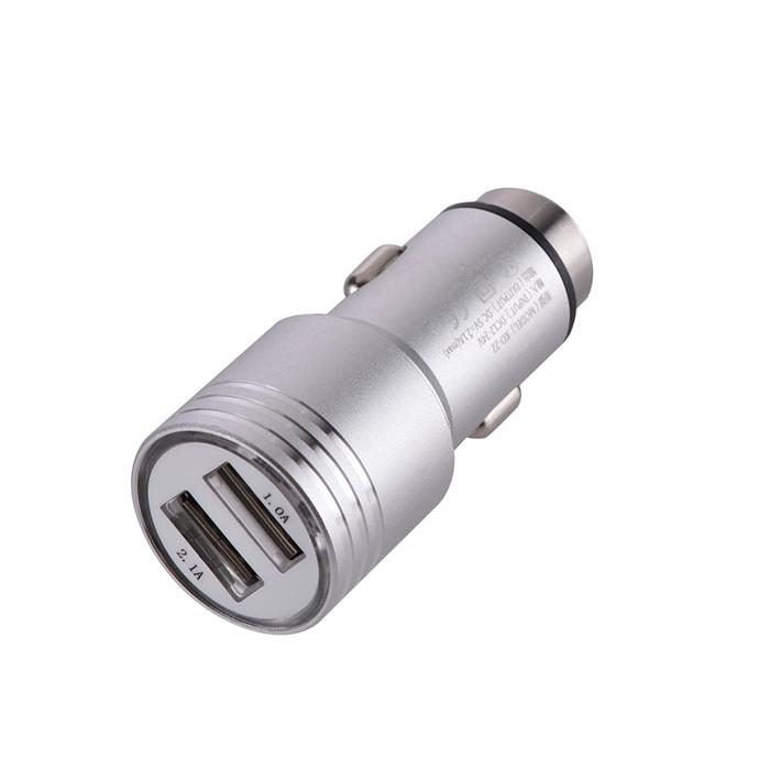 Universal Dual USB Ports Car Charger Adapter, 2.1A-24V, Silver